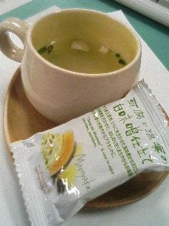 スープな幸せ♪