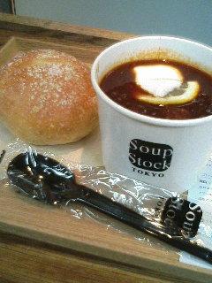 soupな気持ち。