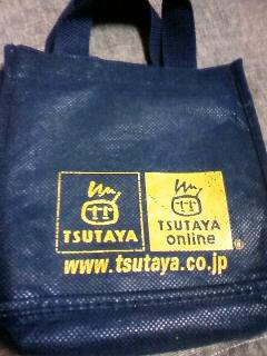 TSUTAYA連鎖。