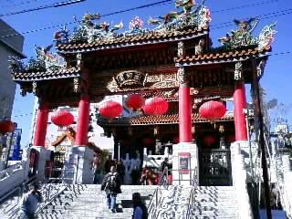中華街とシルク博物館。