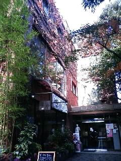 弥生美術館。
