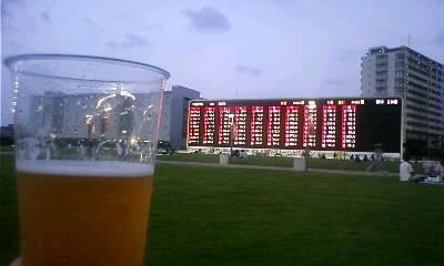 川崎競馬。