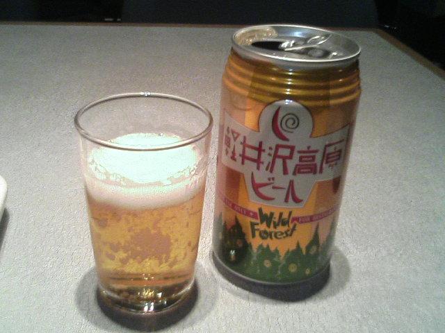 地ビール。